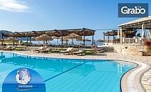 Ранни записвания за морска почивка в Турция! 7 нощувки на база All Inclusive в хотел Мaxima Paradise 4*, край Йоздере