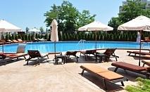 Ранни записвания за невероятна почивка на метри от плажа - хотел Виа Понтика **** Поморие! Нощувка на база Ultra All inclusive + вътрешен и външен басейн + анимация за деца и възрастни!!!