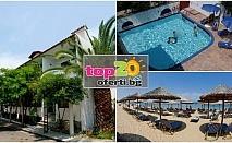 Ранни Записвания до 28.04! Нощувка с All Inclusive на 100 м. от плажа + Плувен Басейн в хотел Potidea Golden Beach, Неа Потидея, Халкидики, Гърция, от 70.45 лв.! Безплатно за дете до 12 год.