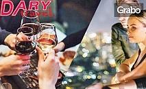 Ранни записвания за Нова година в Белград! 2 нощувки със закуски в хотел IN****, плюс транспорт
