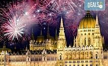 Ранни записвания! Нова година в Будапеща на супер цена! Самолетна екскурзия с 3 нощувки, закуски, самолетен билет, летищни такси и трансфери от София Тур!