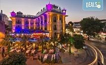 Ранни записвания за Нова година в Celal Aga Konagi Hotel & SPA 5*! 3 нощувки със закуски, ползване на СПА и разходка в Истанбул