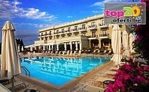 Ранни записвания за Олимпийската Ривиера! Нощувка със закуска и вечеря + Басейн в хотел Danai Hotel & SPA 4*, Olympic Beach, Гърция, от 69.40 лв. на човек