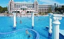 Ранни записвания 2021 на плажа в Дюни, All inclusive през юли и август в Хотел Марина бийч, Дюни