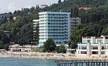 Ранни записвания до плажа в Слънчев ден, All Inclusive с анимация в Хотел Вероника
