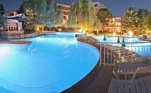 Ранни записвания за почивка в  Албена - хотел Вита Парк *** ! Нощувка на база All inclusive + чадър и шезлонг на плажа и басейна+ безплатен вход за Аквапарк Аквамания!!!