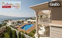 Ранни записвания за почивка в Бодрум! 7 нощувки на база Ultra All Inclusive в Хотел Rixos Premium Bodrum Hotel 5*