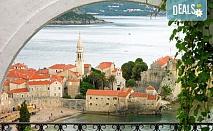 Ранни записвания за почивка в Черна Гора! 5 нощувки със закуски, обеди и вечери в Tatjana 3*+, транспорт и водач!