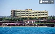 Ранни записвания - Почивка в Чешме, хотел Babylon 4* (5 нощувки на база All Inclusive) за 436 лв.