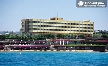 Ранни записвания - Почивка в Чешме, хотел Babylon (7 нощувки на база All Inclusive) за 606 лв.