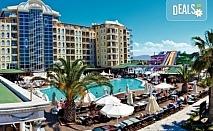 Ранни записвания за почивка в Didim Beach Elegance Aqua & Thermal 5*, Турция, с Глобус Холидейс! 5 или 7 нощувки на база All Inclusive, възможност за транспорт