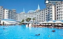 Ранни записвания - Почивка в Дидим, хотел Buyuk Anadolu 5* (7 нощувки на база All Inclusive) за 706 лв.