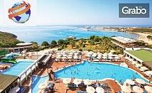 Ранни записвания за почивка в Дидим! 5 нощувки на база Ultra All Inclusive в хотел Didim Beach Elegance Aqua & Termal*****
