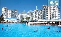 Ранни записвания за почивка 2019 в Дидим с Тансу Травел! 5 нощувки на база 24ч. All Inclusive в Hotel Buyuk Anadolu Didim Resort 5*, възможност за транспорт