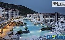 Ранни записвания за почивка в Дидим, Турция! 5 нощувки на база All Inclusive в RAMADA DIDIM and AQUAPARK 4*, със собствен транспорт, от Глобус Холидейс