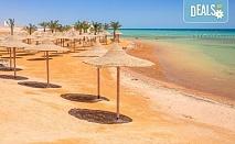 Ранни записвания за почивка в Египет през 2020-та! 7 нощувки All Inclusive в Stella Di Mare Gardens Resort & Spa 5*, Хургада, самолетен билет с директен чартърен полет и трансфери