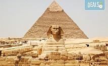 Ранни записвания за почивка в Египет през 2020-та! 7 нощувки All Inclusive в Hawaii Riviera Club Aqua Park 4*,, самолетен билет с директен чартърен полет и трансфери