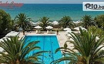 Ранни записвания за почивка на Халкидики през Май! 5 или 7 нощувки със закуски и вечери + басейни в Хотел Kassandra Mare, от Теско груп