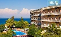 Ранни записвания за почивка на о. Корфу, Гърция! 6 нощувки със закуски и вечери в Potamaki Beach Hotel 3*, възможност за транспорт!