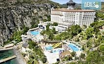 Ранни записвания за почивка в края на лятото в Ladonia Hotels Adakule 5*, Кушадасъ! 5 нощувки на база Ultra All Inclusive, безплатно за дете до 12.99г., възможност за транспорт