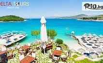 Ранни записвания за почивка в Ксамил, Албания! 5 нощувки със закуски в Хотел Divo Palace 3* или Haruni 3*, от Делта Турс