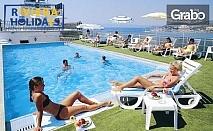 Ранни записвания за почивка в Кушадасъ! 5 нощувки на база All Inclusive в Хотел Surtel 3*