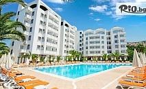 Ранни записвания за почивка в Кушадасъ! 7 нощувки на база All Inclusive в Panorama Hill + транспорт, от Bulgarian Holidays