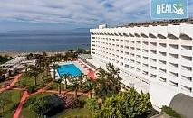 Ранни записвания до 30.03. за почивка в Ladonia Hotel Kesre 4*, Йоздере! 7 нощувки на база All Inclusive, възможност за транспорт