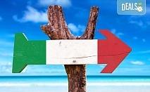 Ранни записвания за почивка в Лидо ди Йезоло, Италия! 5 нощувки със закуски и вечери, транспорт и водач!
