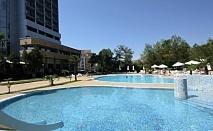 Ранни записвания за почивка в Несебър на 2 мин.от плажа - хотел Каменец***! Нощувка на база All inclusive + два басейна за възрастни и  детски басейн!!!
