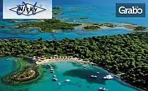 Ранни записвания за почивка на остров Евия -