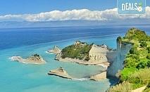 Ранни записвания за почивка на остров Корфу, Гърция! 4 нощувки със закуски и вечери в Olympion Village 3*, транспорт и посещение на двореца Ахилион!
