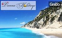 Ранни записвания за почивка на остров Лефкада! 3 нощувки със закуски, плюс транспорт и възможност за парти круиз