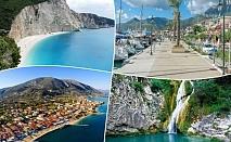 Ранни записвания за почивка на остров Лефкада, Гърция! Транспорт + 5 нощувки със закуски на човек от ТА  ДАЛЛА ТУРС