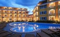 Ранни записвания за почивка на първа линия в Созопол - хотел Блу Ориндж! Нощувка на база All inclusive + шезлонг и чадър на плажа и басейна!!!