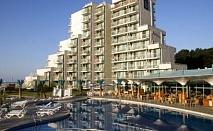 Ранни записвания за почивка на първа линия в  невероятният хотел Боряна*** Албена! Нощувка на база All inclusive + чадър и шезлонг на плажа и басейна!!!