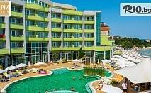 Ранни записвания за почивка на първа линия на плажа в Несебър! Нощувка на база Ultra All Inclusive + басейни, 2 шезлонга и чадър на плажа и басейна, от Хотел МПМ Арсена 4*