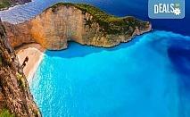 Ранни записвания за почивка на Перлата на Йонийско море - остров Закинтос! 4 нощувки със закуски в хотел 3*, транспорт и водач!