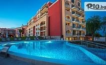 Ранни записвания за почивка в Поморие! Ultra All Inclusive нощувка + външен и вътрешен басейн, мултифункционално игрище, амфитеатър и анимация, от Феста Виа Понтика 4*