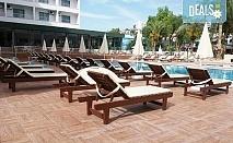 Ранни записвания за почивка през май или юни в Ayma Beach Resort & SPA 4*, Кушадасъ - 5 нощувки със закуски и вечери, възможност за транспорт!