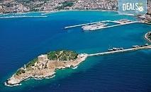Ранни записвания за почивка през септември в Кушадасъ, Турция! 7 нощувки на база All Inclusive в Sea Pearl 4*, възможност за транспорт