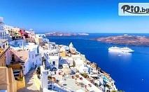 Ранни записвания за почивка на приказния остров Санторини през Септември! 4 нощувки със закуски, транспорт и посещение на Атина, от Рикотур