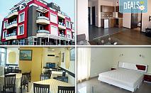Ранни записвания за почивка в Семеен хотел Хера 3* с. Лозенец! Нощувка на 200 м. от плажа в апартамент или студио със закуска или закуска и вечеря, безплатно за дете до 6.99 г.