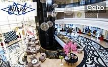 Ранни записвания за почивка в Сиде, Анталия! 4 нощувки на база 24 часа Ultra All Inclusive в хотел 5*, плюс транспорт