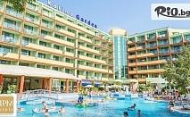 Ранни записвания за почивка в Слънчев бряг! Нощувка на база All inclusive Premium + външен басейн, шезлонг и чадър, от МПМ Калина Гардън 4*