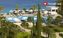 5* Ранни записвания в Pomegranate Wellness Spa, Гърция