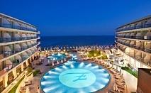 Ранни записвания за приказна почивка на първа линия в Елените - хотел Зорница Сендс****! Нощувка със закуска, обяд и вечеря + шезлонг и чадър на плажа и басейна +детска анимация!!!