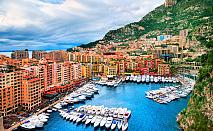 Ранни записвания на промо цена за екскурзия до Италия и Френската ривиера през май! 5 нощувки със закуски, транспорт и посещение на Флоренция, Верона, Милано, Загреб и Ница!