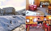 Ранни записвания за ски сезон в Чепеларе! Нощувка със закуска и вечеря, плюс сауна