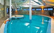 Ранни записвания за ски сезона в Банско! Нощувка на човек + басейн и СПА в хотел Белмонт. 2 деца до 11.99г. - безплатно!